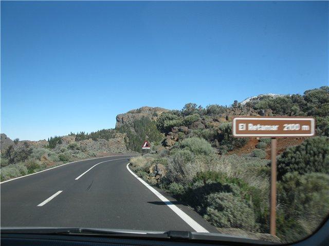 Дорога на вулкан Тейде