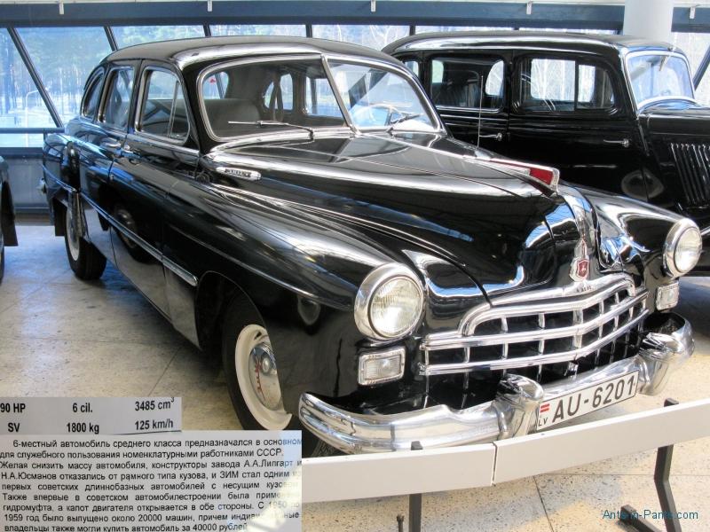 GAZ-12-ZIM-1956