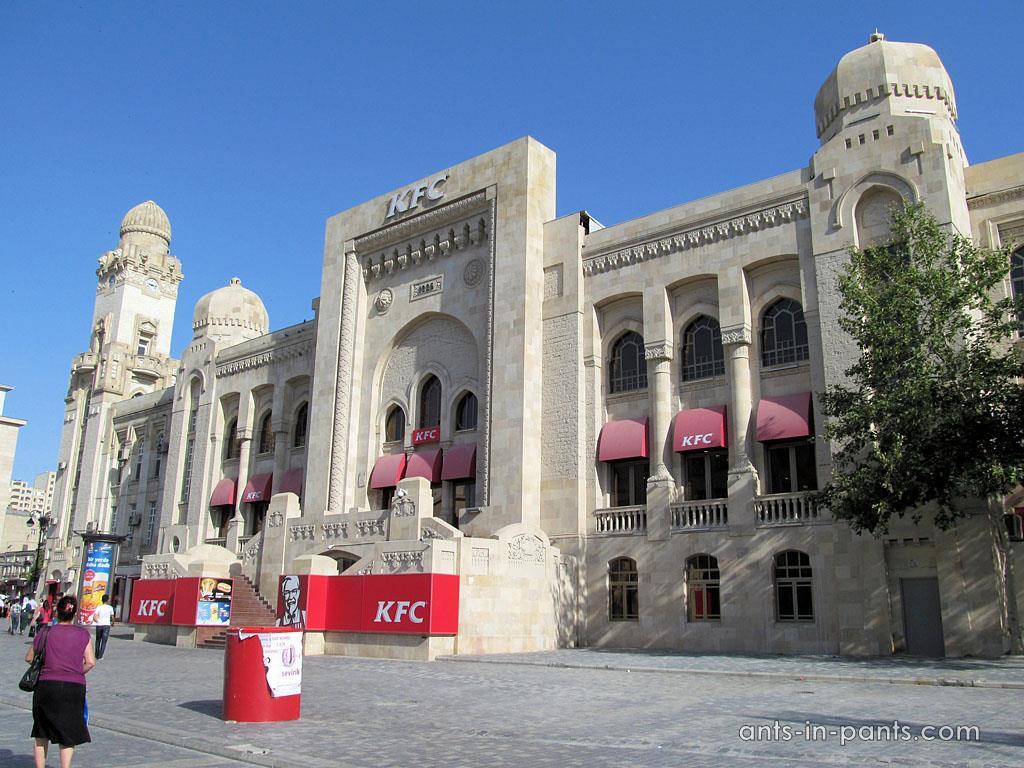 KFC in Baku