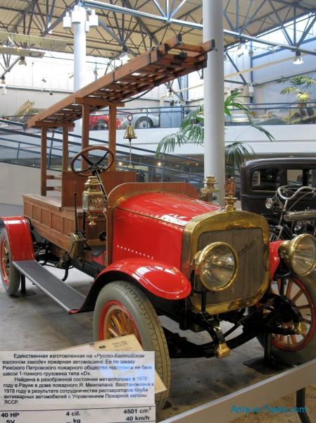 RUSSO-BALT-mod-D-1912