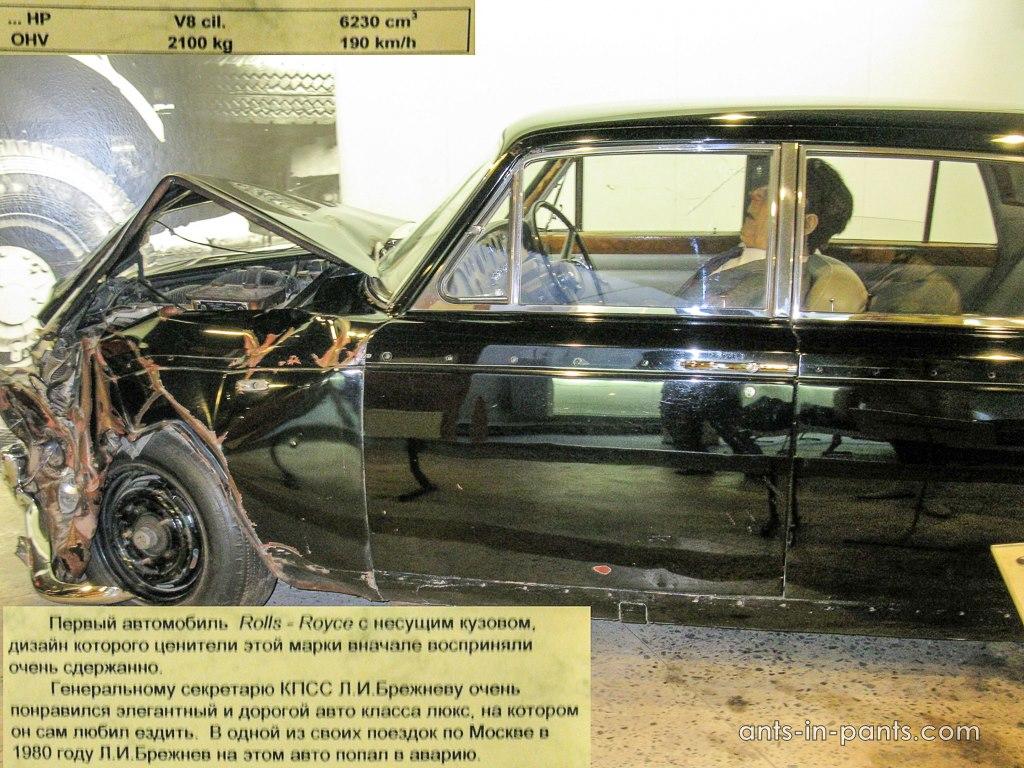 Riga-Motor-IMG_8254