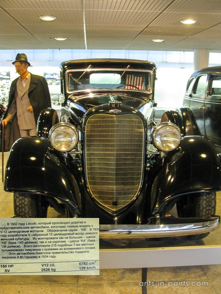 Riga-Motor-LINCOLN KB 277B 1934 Gorkiy