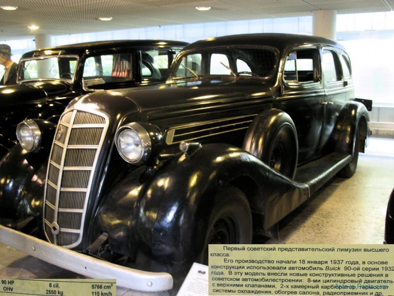 ZIS-101-1937