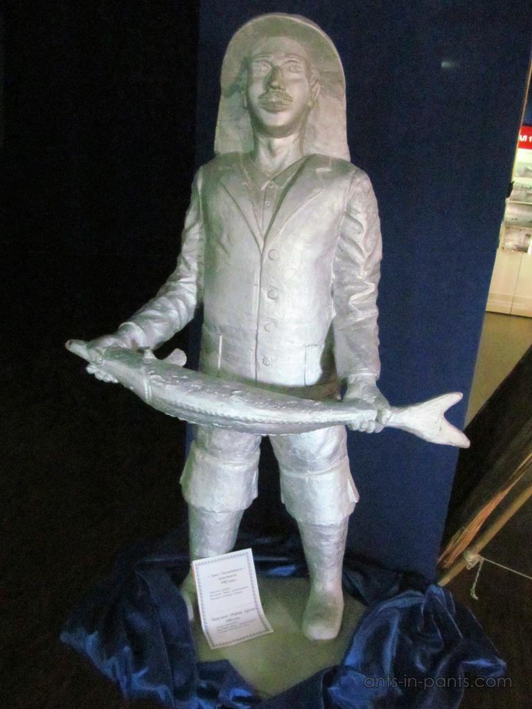 Музей Муйнака