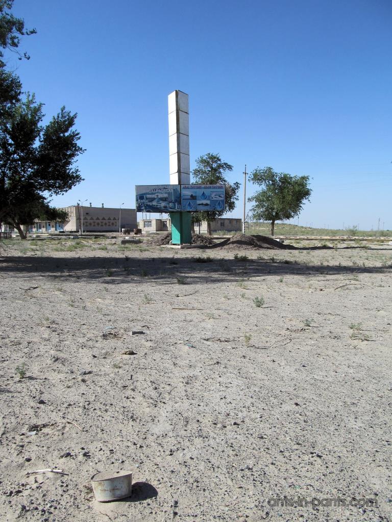 Муйнак. Вымирающий город