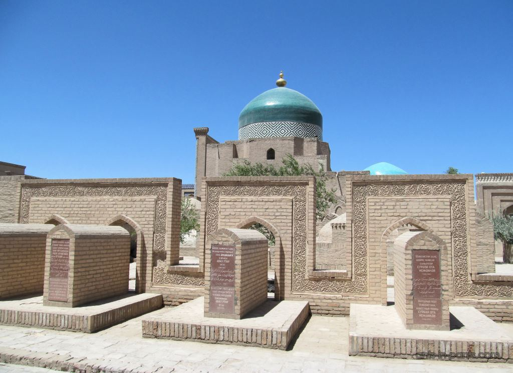 Ancient Khorezm