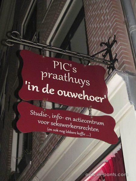 инфоцентр для и о проститутках