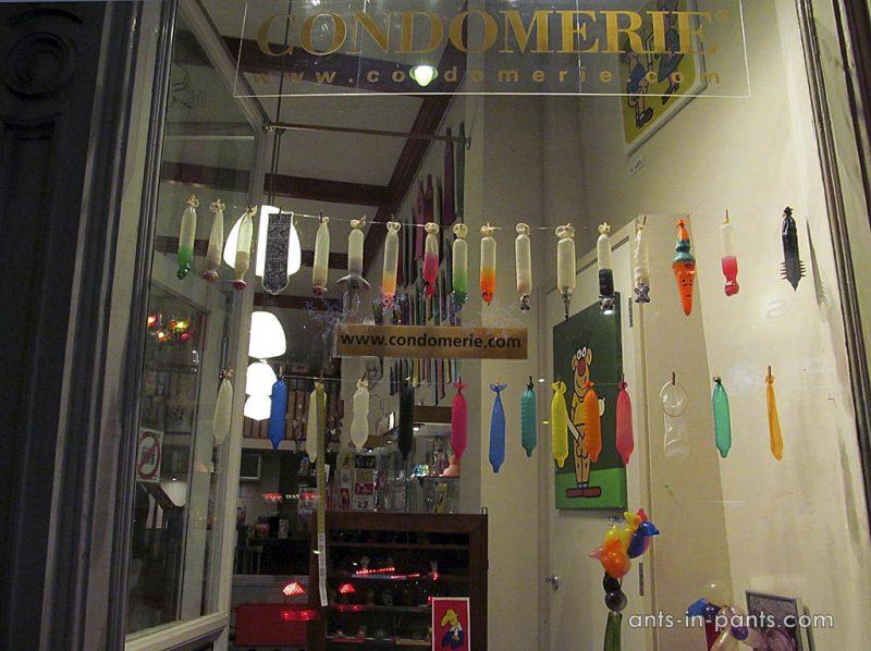 Магазин презервативов