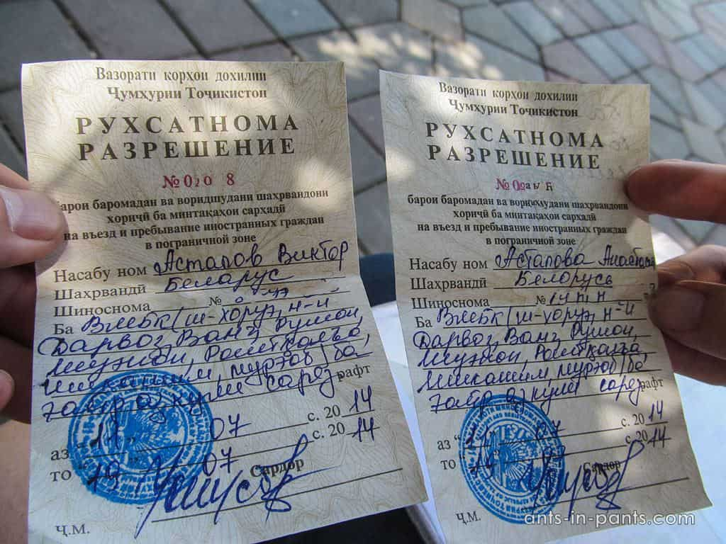 Pamir Visitor's Permit