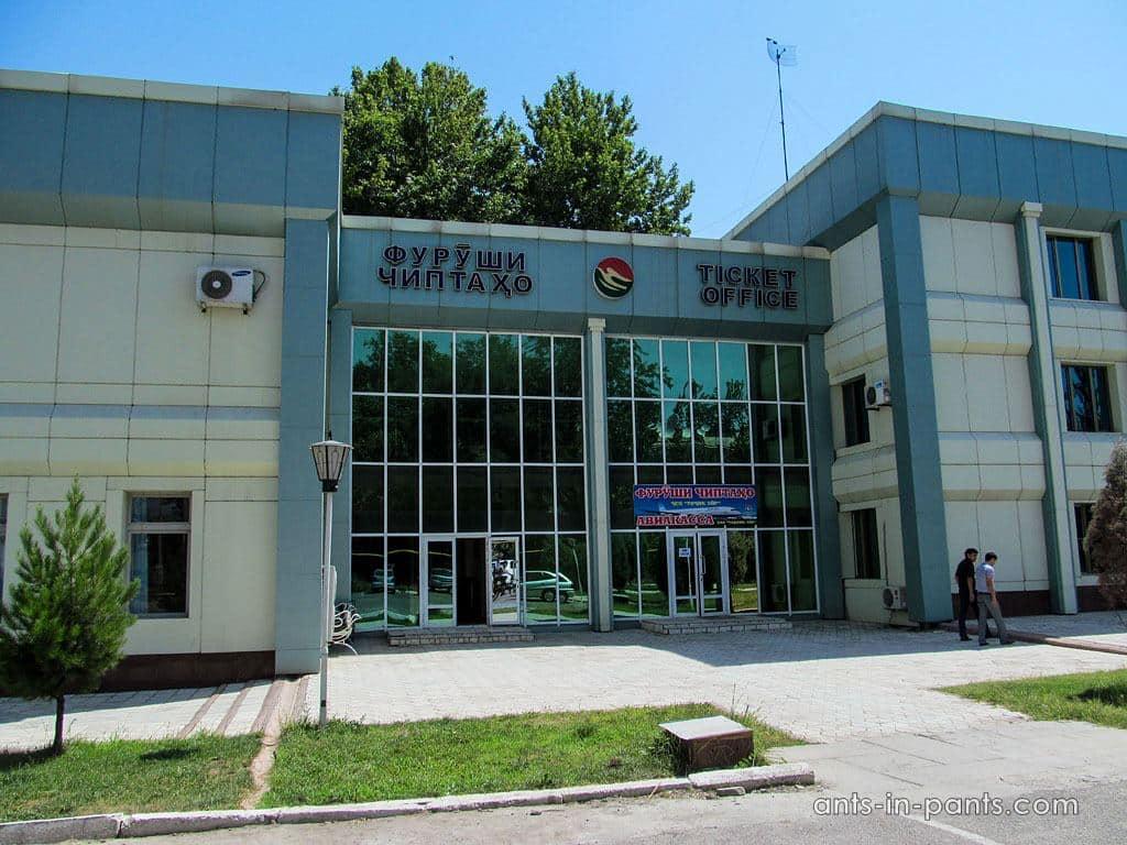 Душанбе. Здание аэропорта