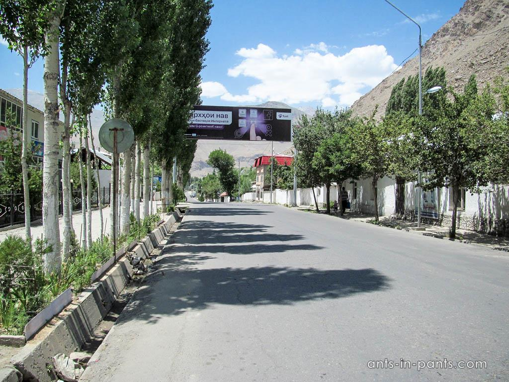 Khorog