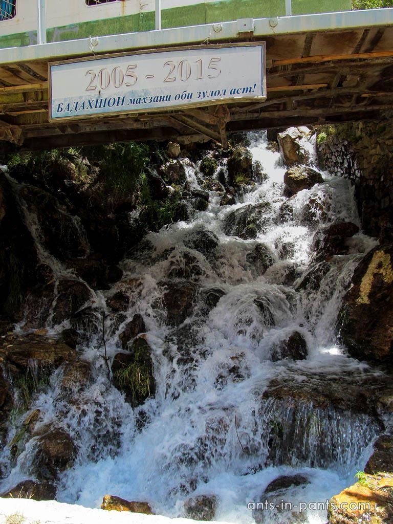 Питьевая вода на Памире