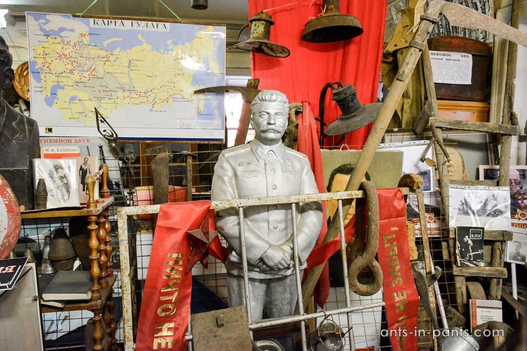 Yoshkar-Ola-Gulag Museum