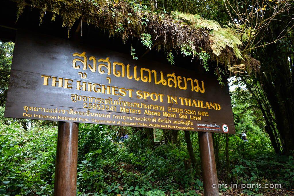 Высшая точка Таиланда