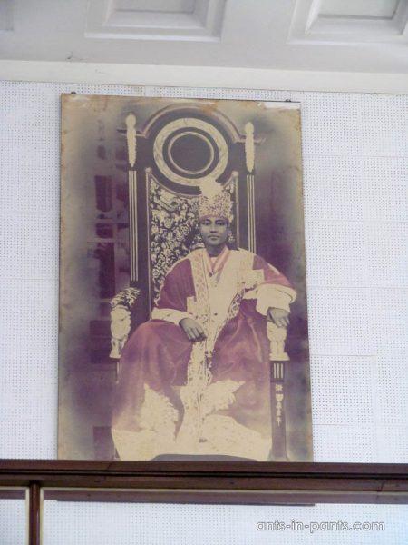 Короли Уганды