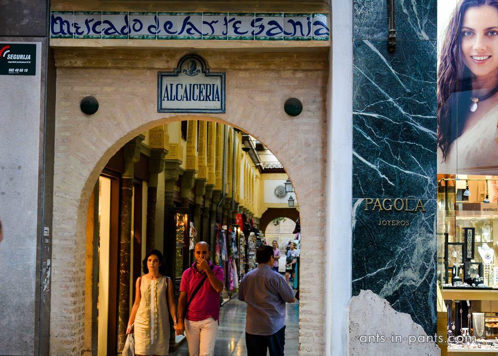 Торговая улица в Гранаде