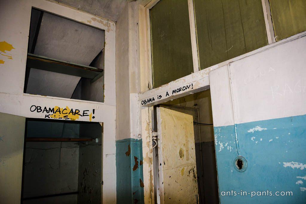 Батарейная тюрьма