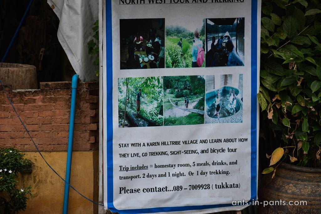 туры по Северу Вьетнама