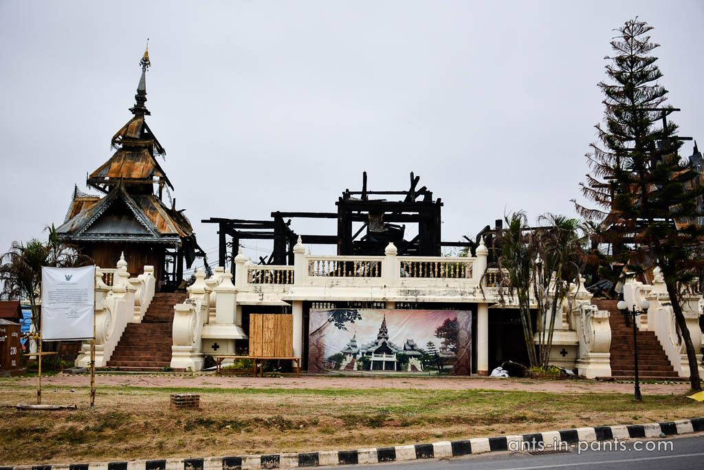 Сгоревший музей