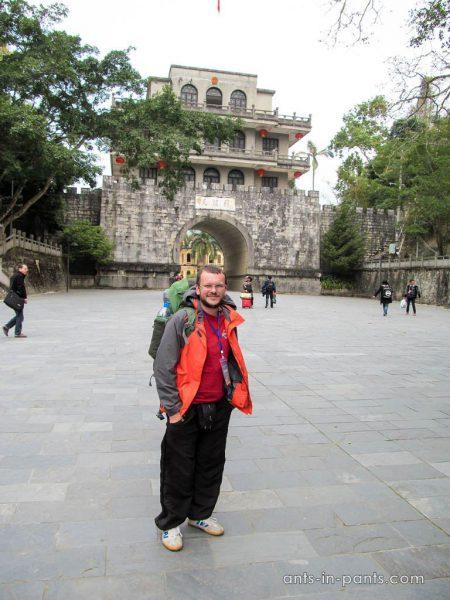 Из Вьетнама в Китай