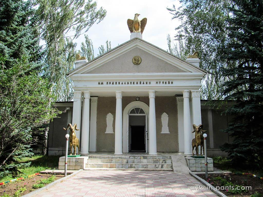 Przhevalsky Museum