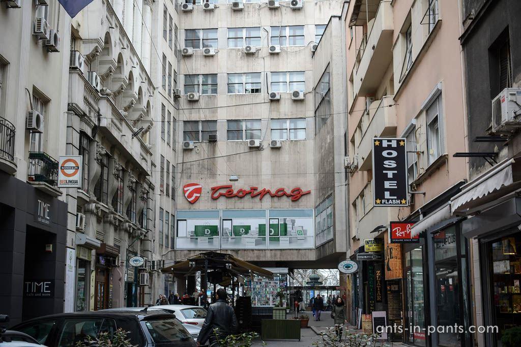 Альтернативный тур по Белграду