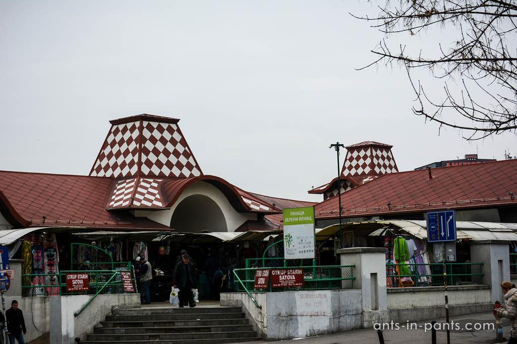 Рынок Zeleny Venac