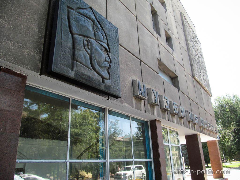 Museum of Frunze