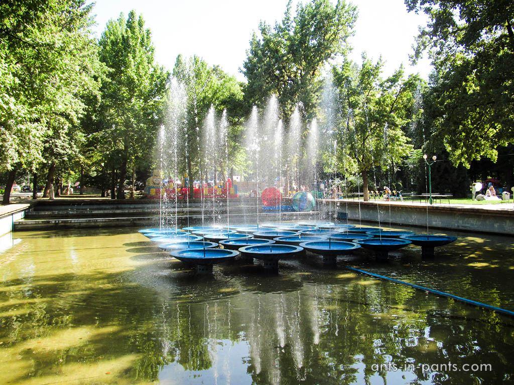 center of Bishkek
