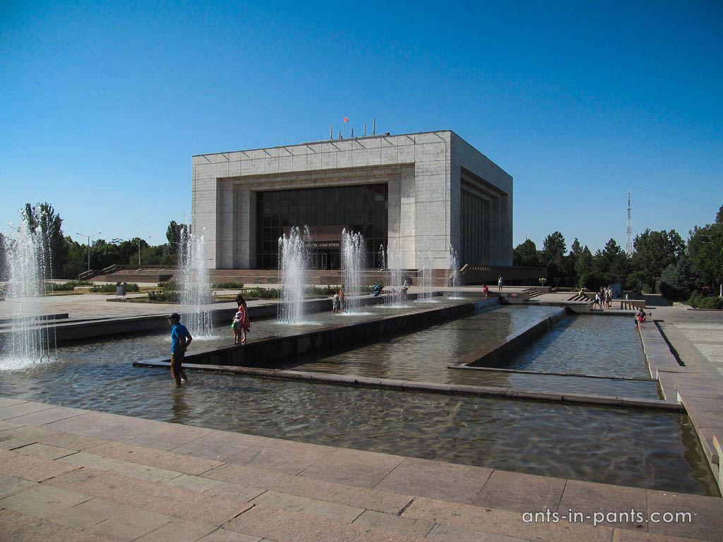 прогулки по Бишкеку