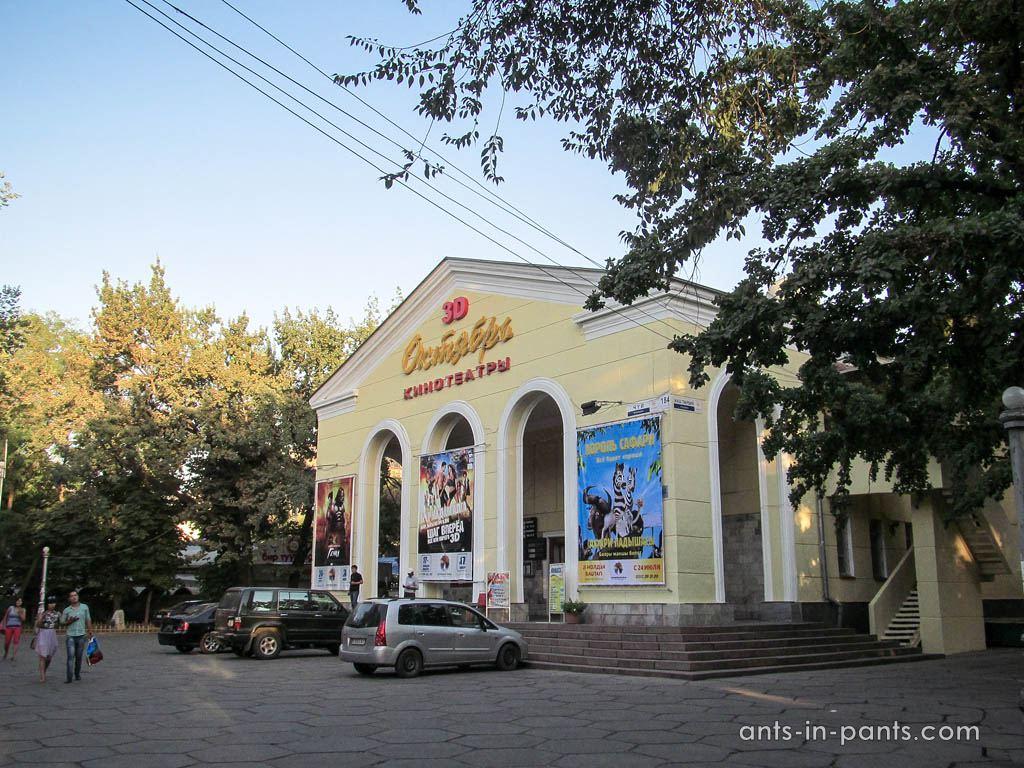 Советский Бишкек