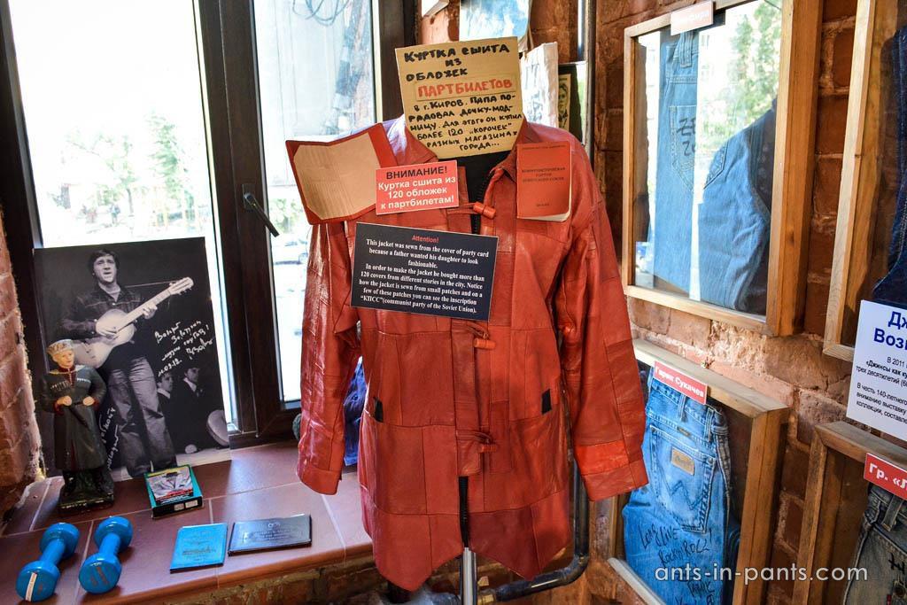 кожаная куртка из партбилетов