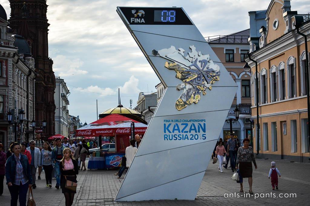 Казанский Арбат
