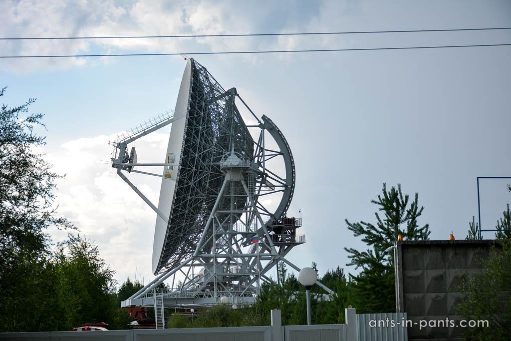 Солнечная обсерватория