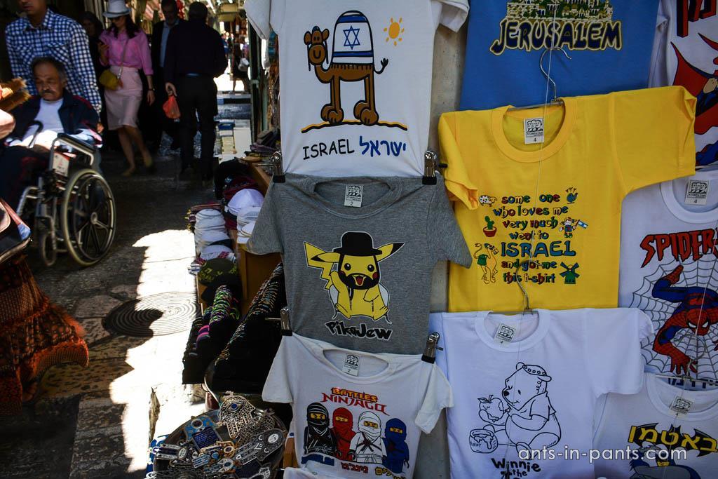 Рынок Иерусалима