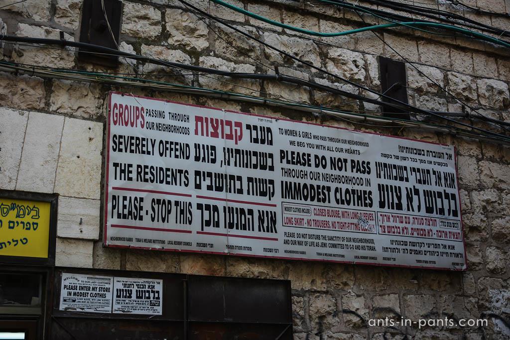 еврейских район Иерусалима