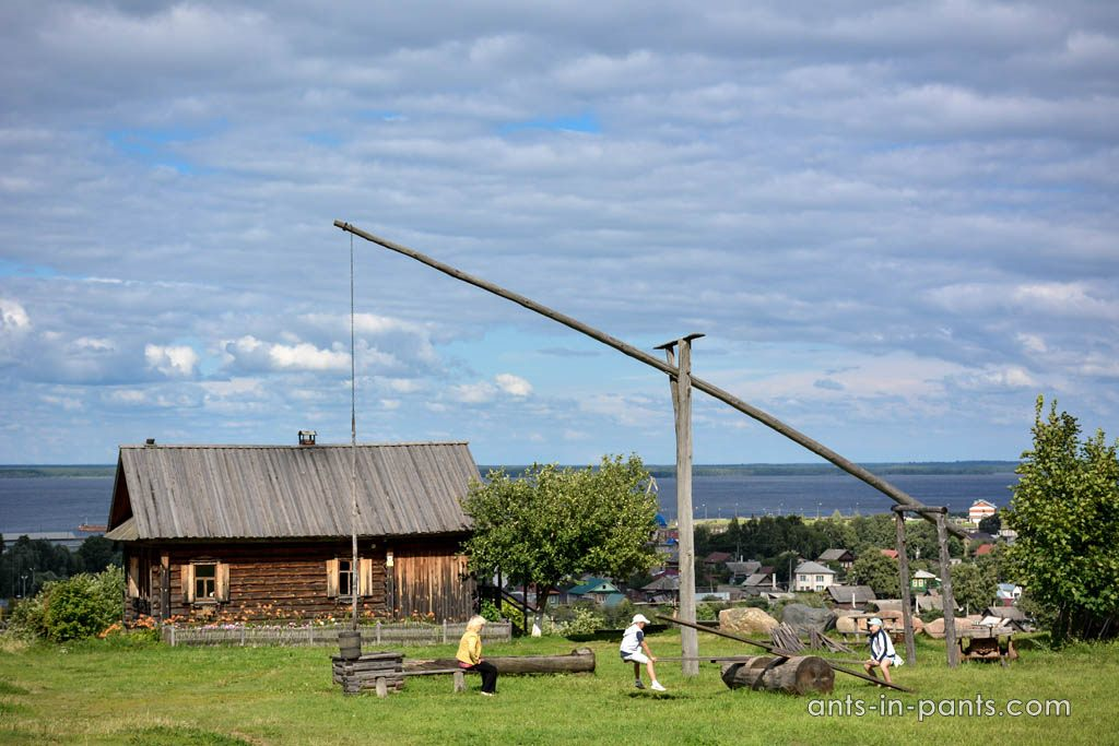 ethnographic open-air museum