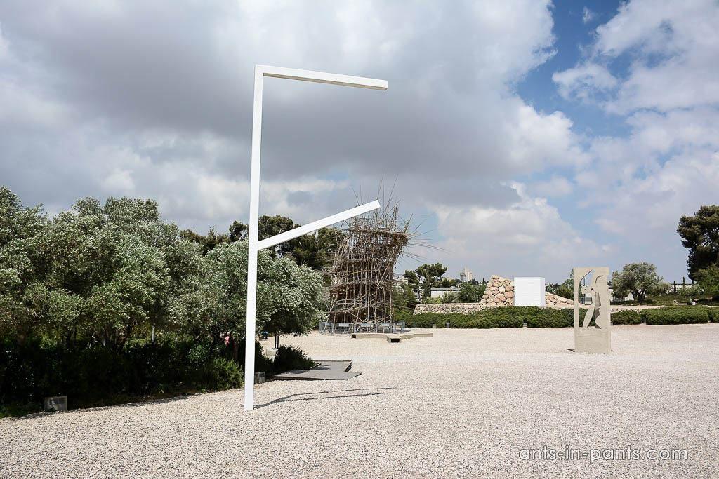 Сад исскуств Иерусалим