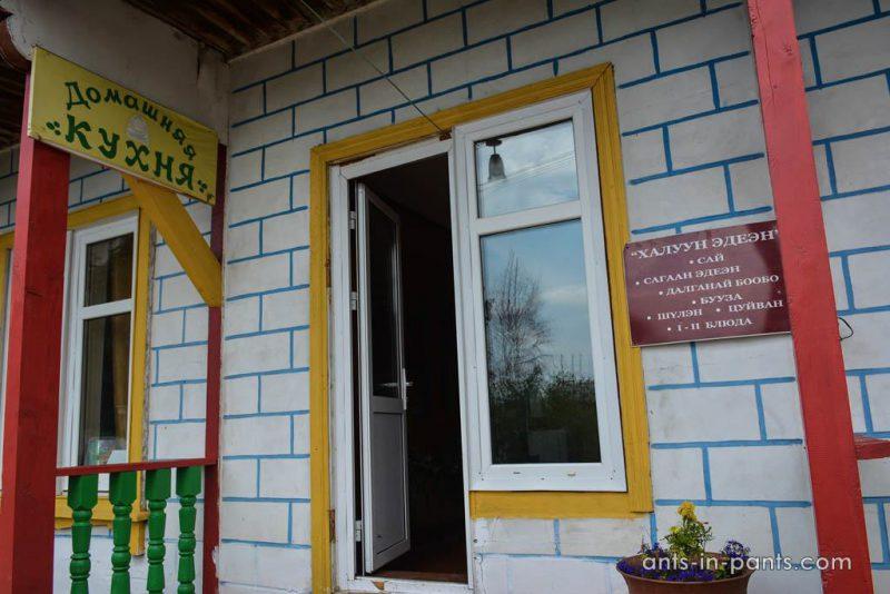 Datsan café