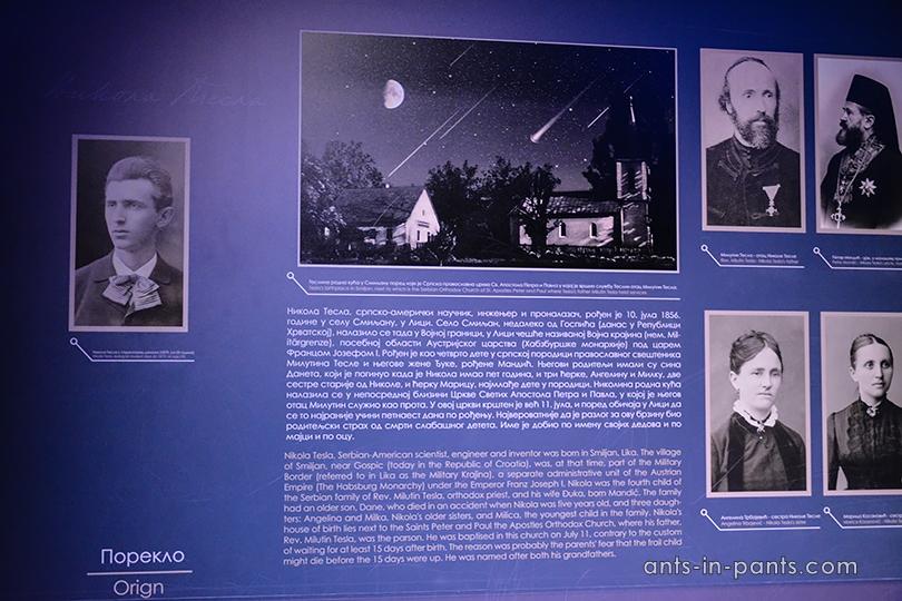 Tesla biograph